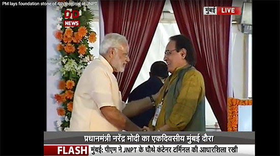 Harish Bhimani with PM